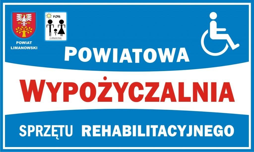 plakat wypożyczalni