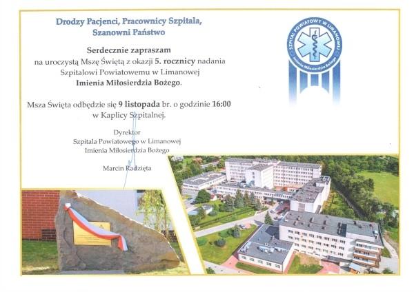 Zaproszenie na 5 rocznicę nadania imienia Miłosierdzia Bożega dla Szpitala w Limanowej