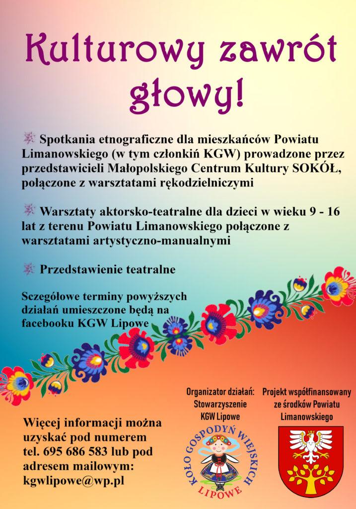 Zaproszenie KGW Lipowe