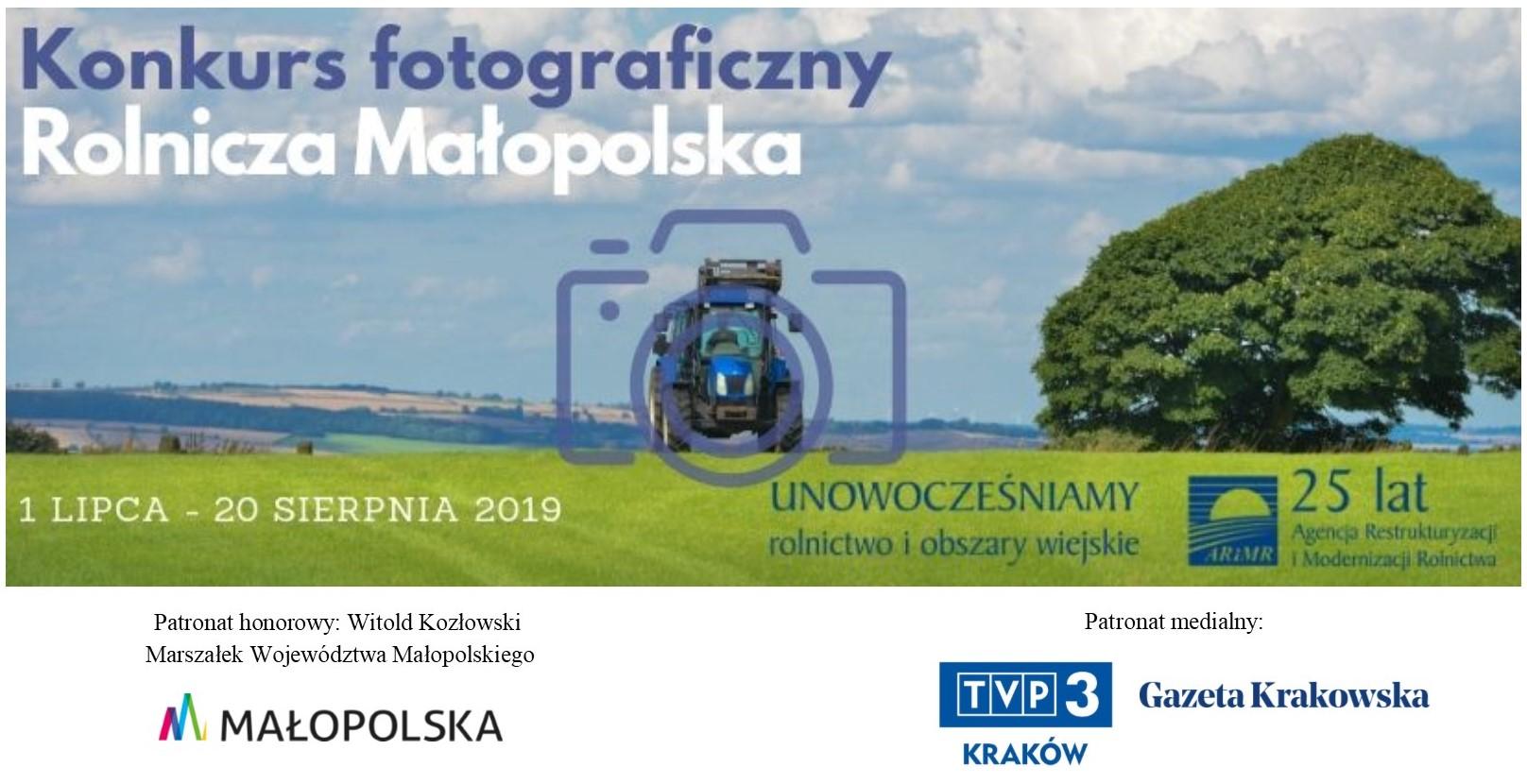 konkurs fotograficzny plakat promujący wydarzenie