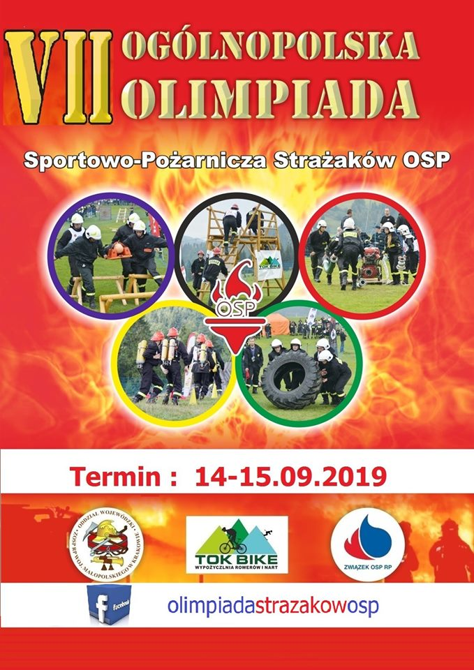 Olimpiada Sportowo - Pożarnicza Strażaków OSP