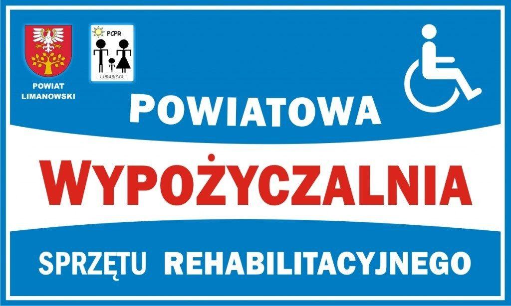 Logo - powiatowa wypożyczalnia sprzętu rehabilitacyjnego.