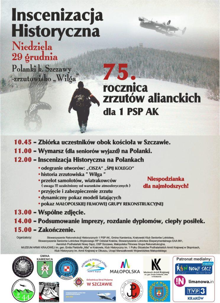 75. rocznica zrzutów alianckich - zaproszenie 2019