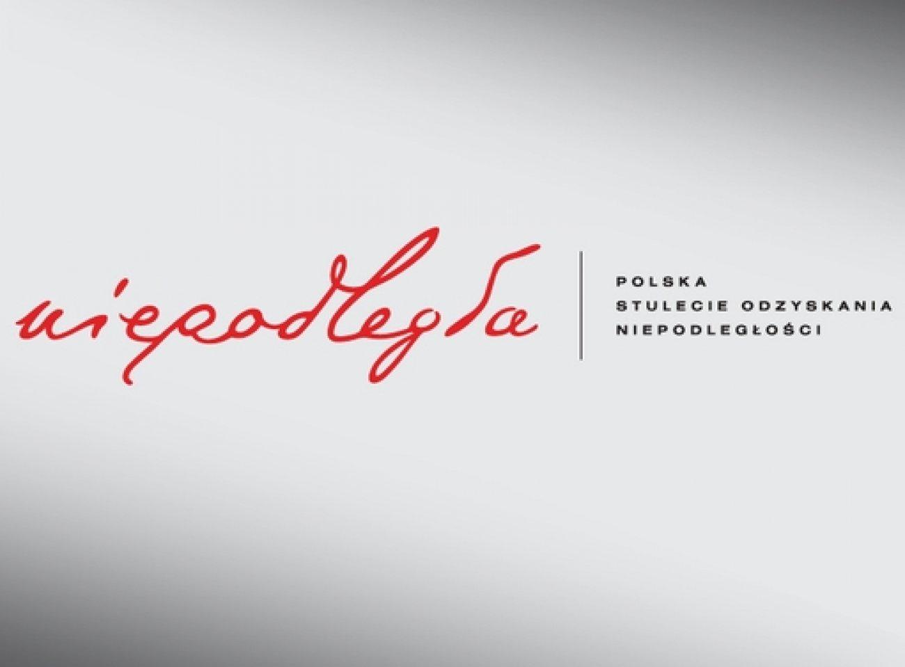 Projekt niepoległa.pl - Polska w stulecie odzyskania niepodlłości - logo