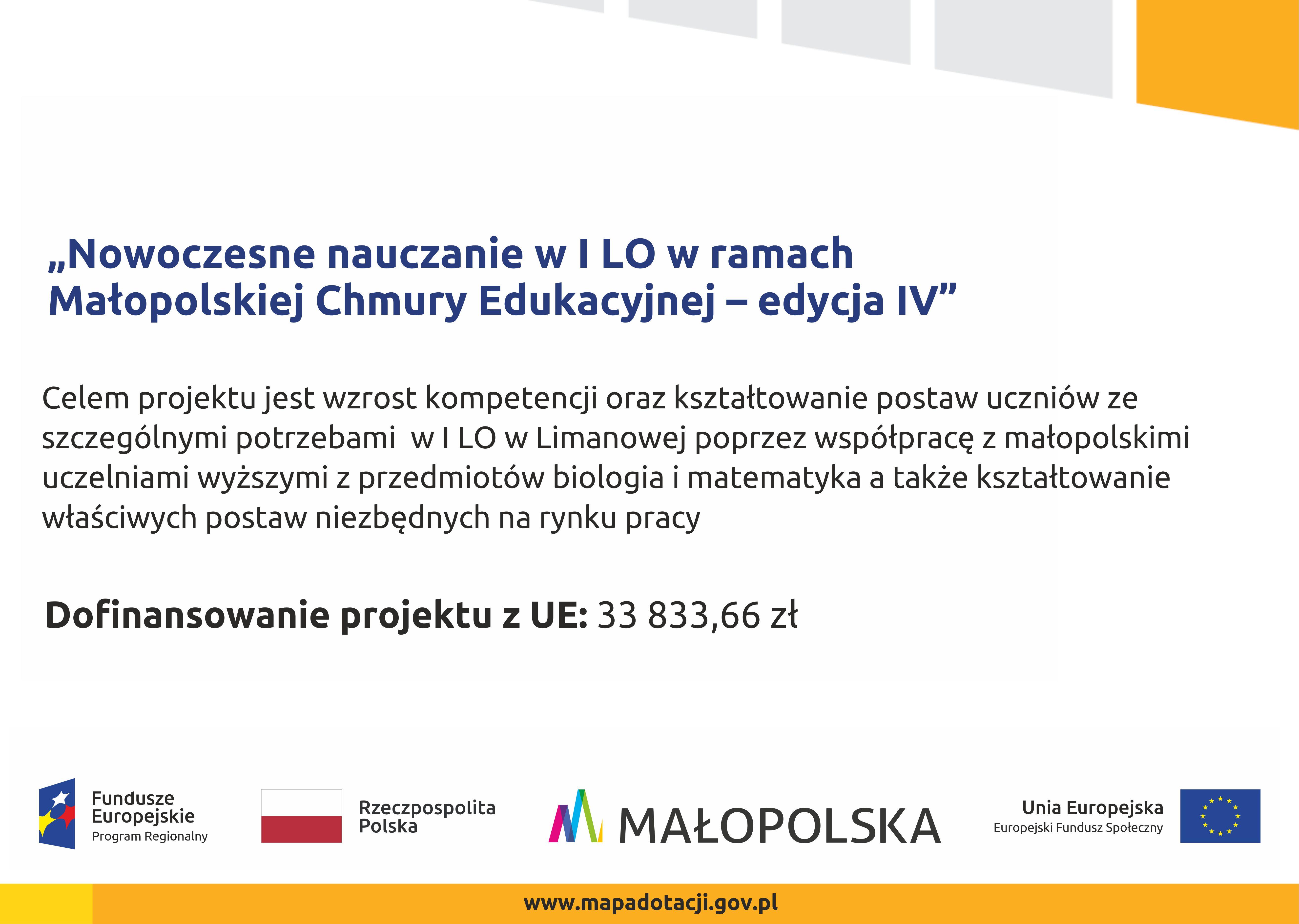 """""""Nowoczesne nauczanie w I LO w ramach Małopolskiej Chmury Edukacyjnej - Edycja IV"""" - plakat informacyjny"""