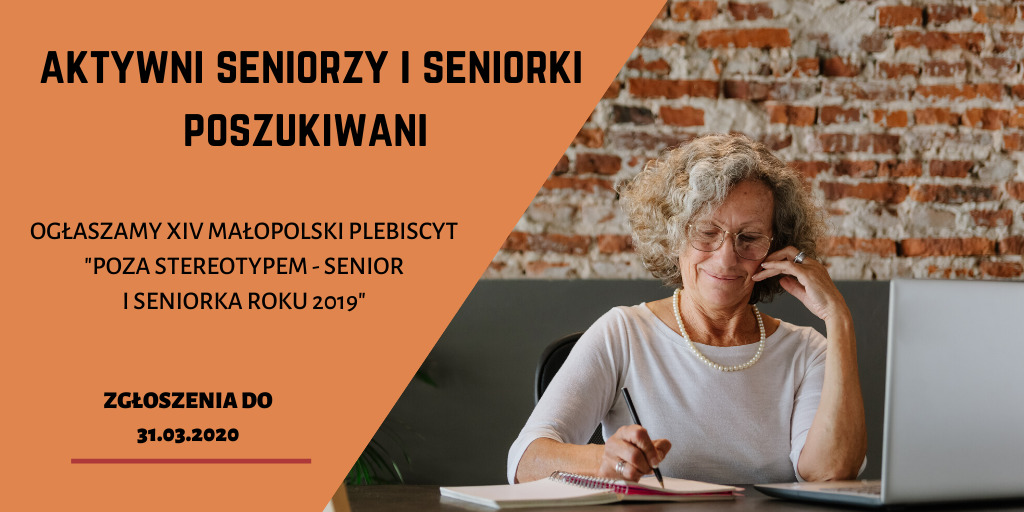 "Konkurs ""Poza Stereotypem – Senior i Seniorka Roku 2019"" plakat informacyjny"