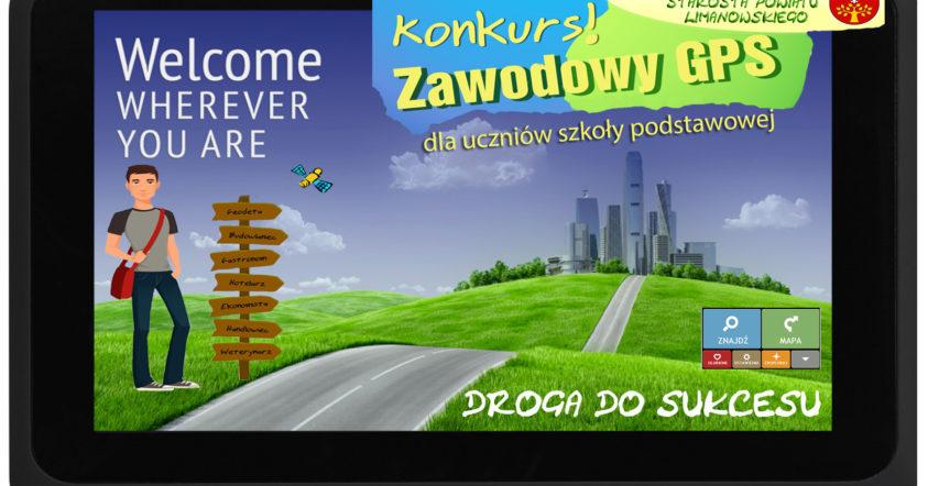"""konkurs """"Zawodowy GPS"""" ZS nr 1 w Limanowej"""