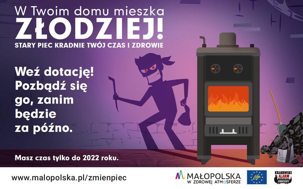 Kampania antysmogowa Wojwództwa Małopolskiego 2019/2020 - plakat informacyjno - edukacyjny