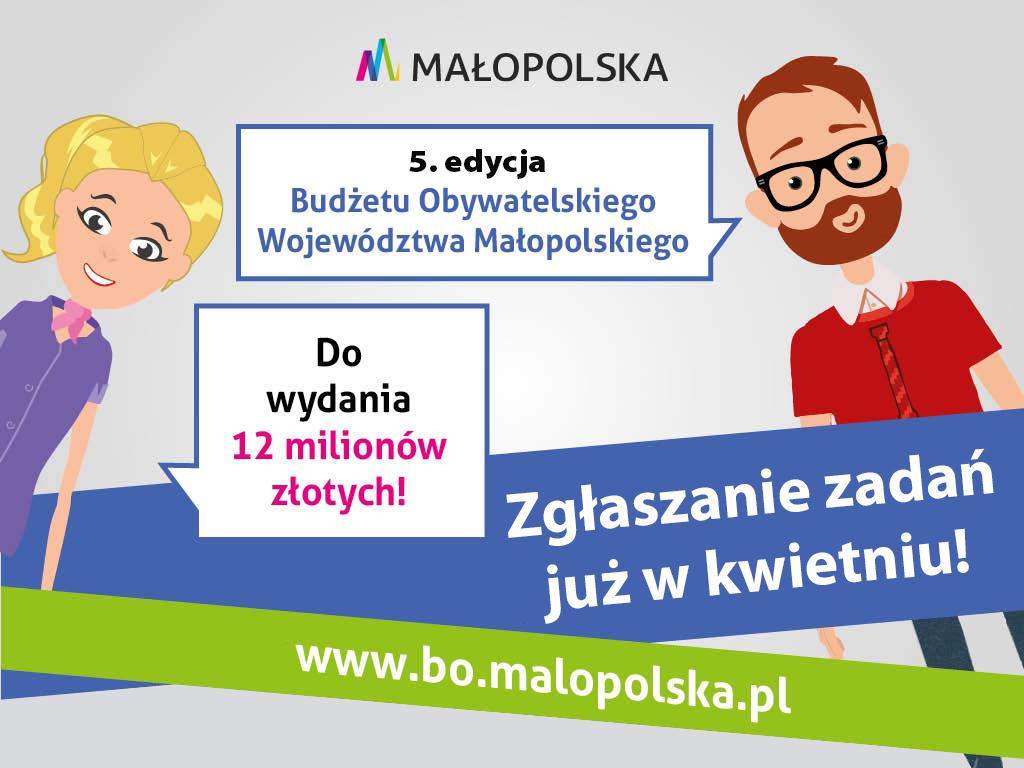 Budżet Obywatelski Małopolski - 5. edycja