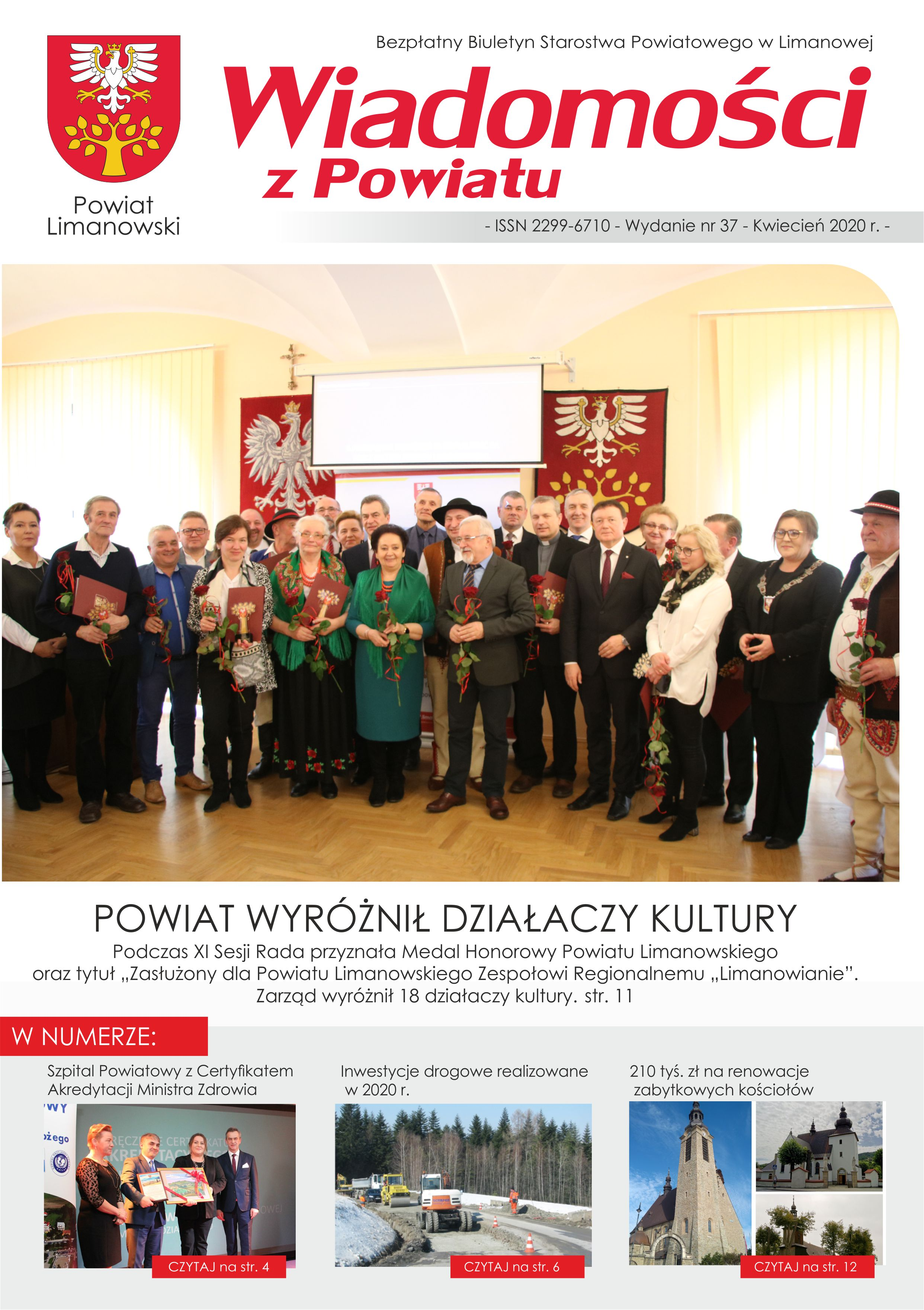Wiadomości z Powiatu kwiecień 2020 - zdjecie strony tytułowej, wydanie elektroniczne