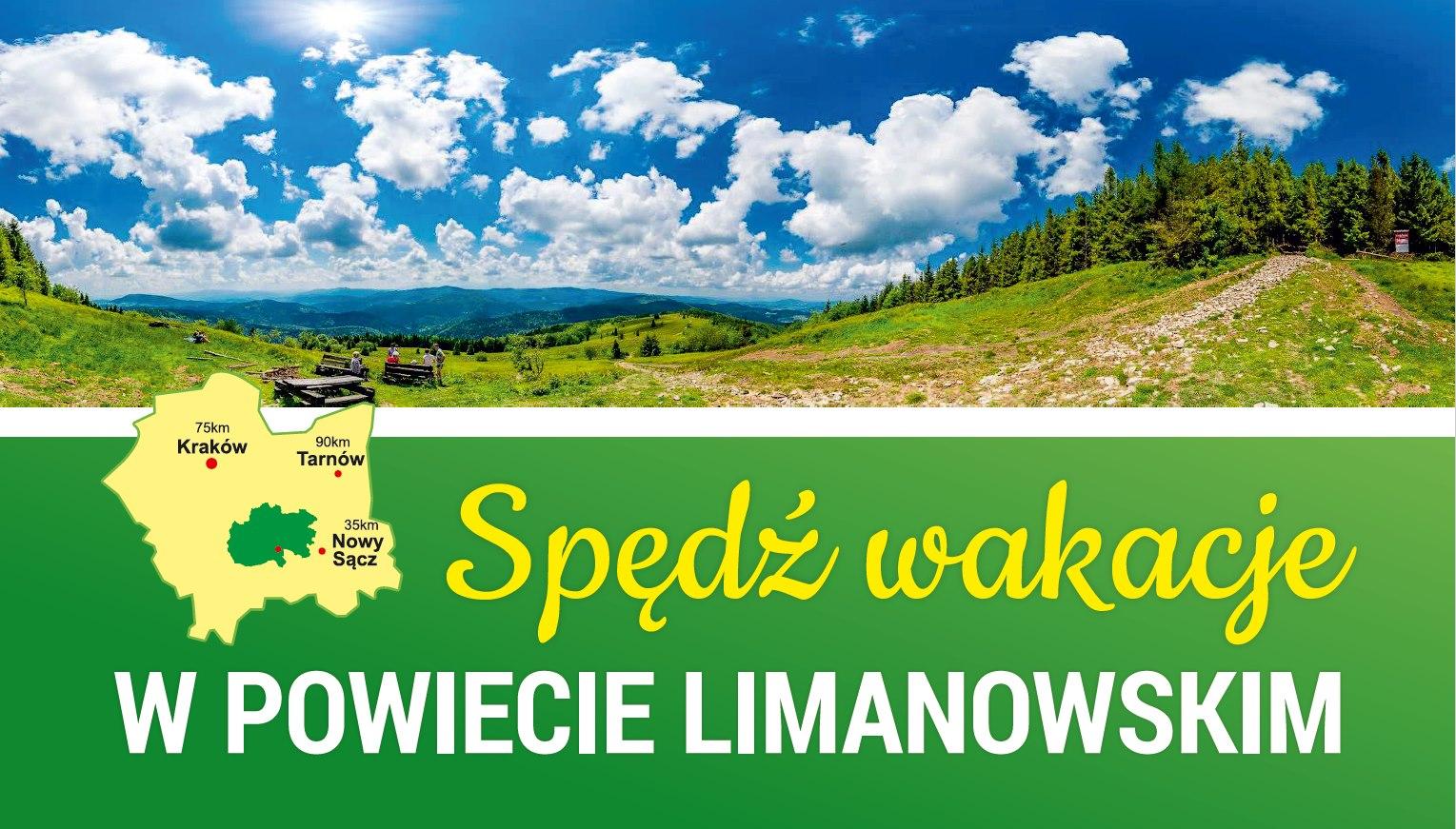 Spędź wakacj w powiecie limanowskim- plakat informacyjny 2