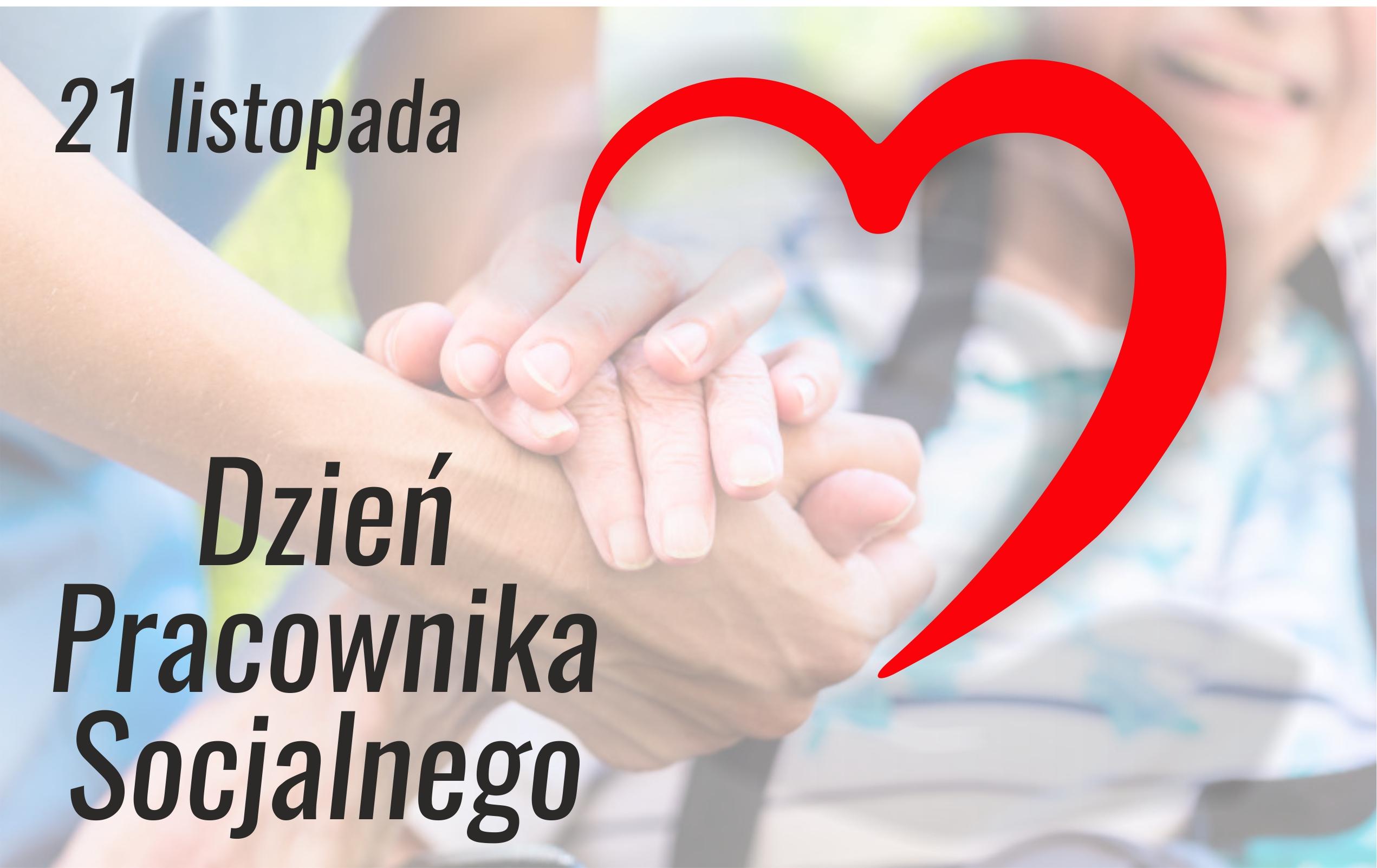 plakat - Dzień Pracownika Socjalnego. Dwie dłonie w uścisku z sercem wokół nich