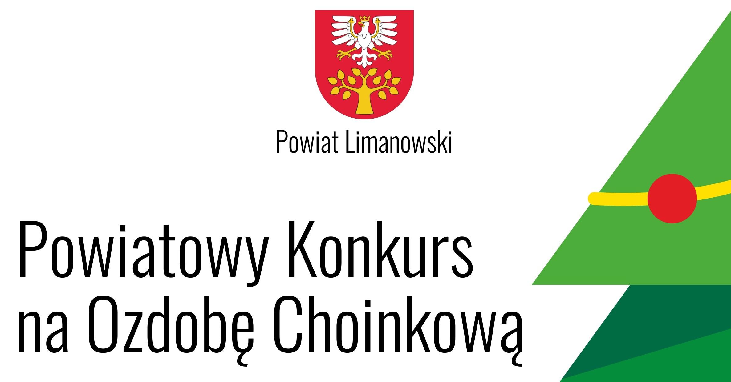 plakat - Powiatowy Konkurs na Ozdobe Choinkową