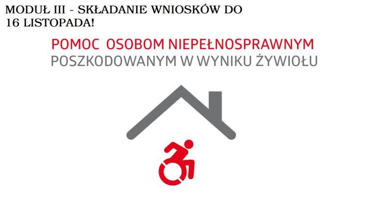 grafika -pomoc osobom niepełnosprawnym poszkodowanym w wyniku żywiołu.