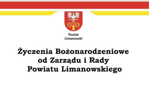 grafika - życzenia Bożonarodzeniowe od Zarządu i Rady Powiatu Limanowskiego