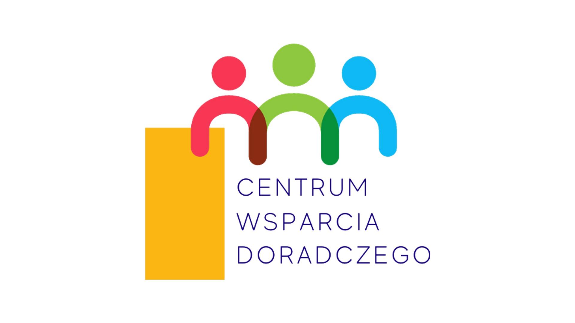 Logo Centrum Wsparcia Doradczego