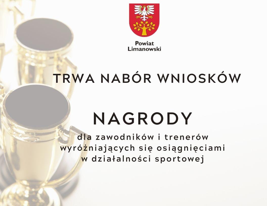 plakat - nabór wniosków - sport