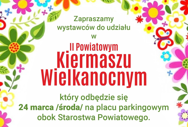 plakat - II Powiatowy Kiermasz Wielkanocny
