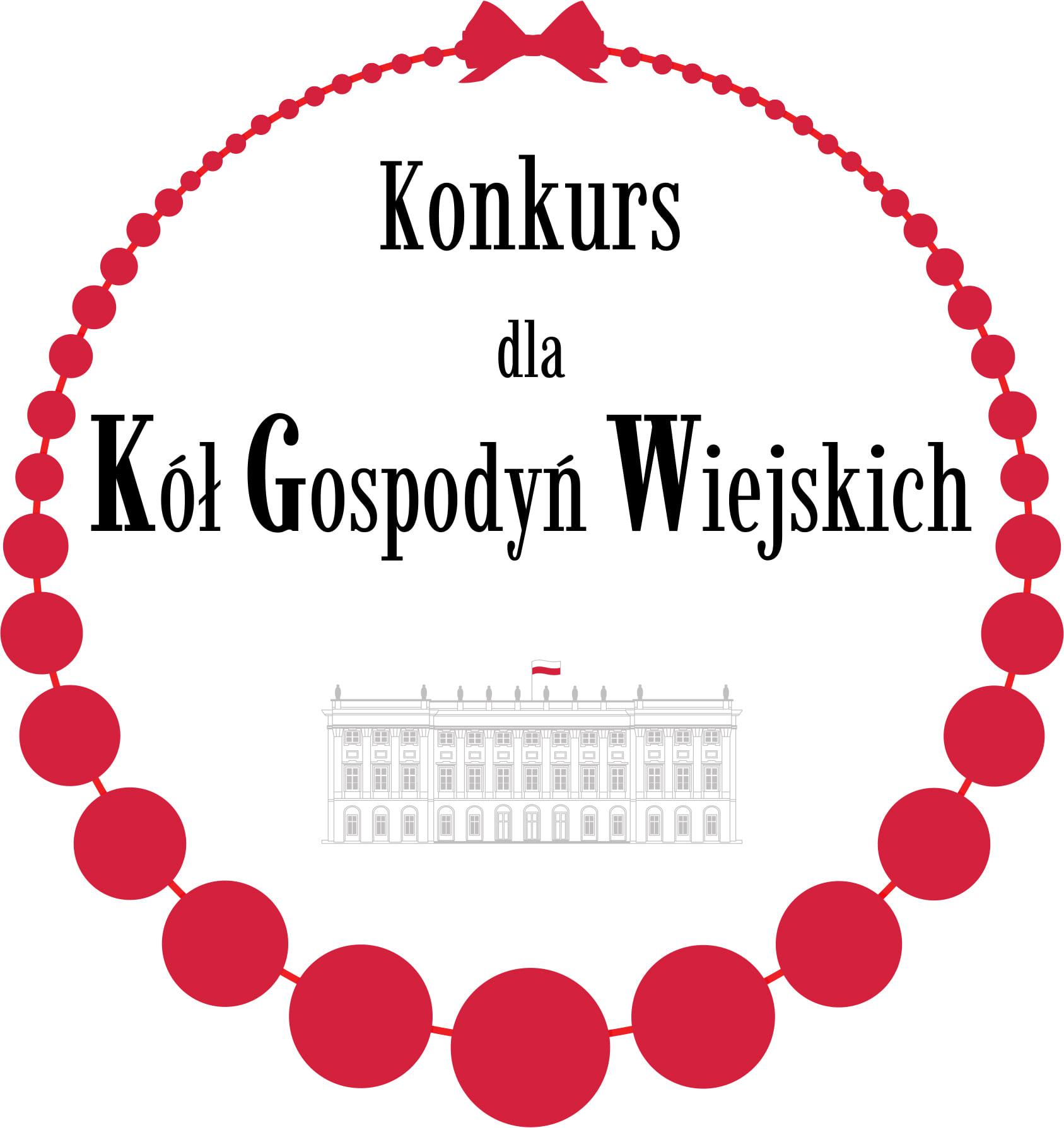 plakat konkursu przedstawia czerwone korale a w srodku grafika pałacu prezydenckiego