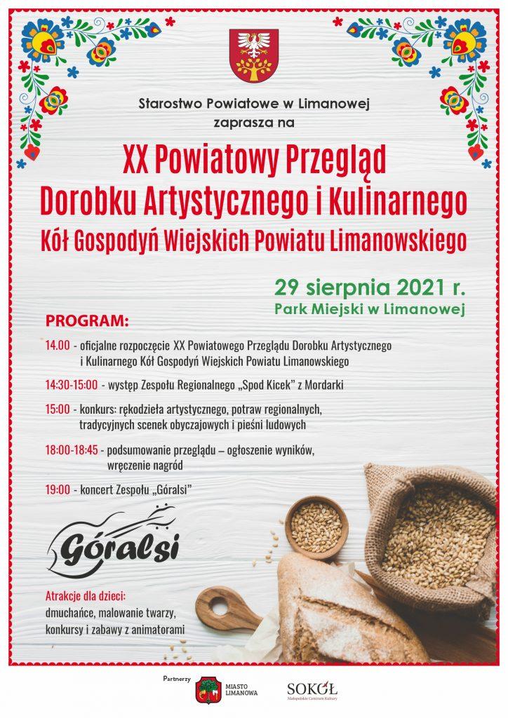 Plakat Powiatowego Przeglądu Dorobku Artystycznego i Kulinarnego Kół Gospodyń Wiejskich Powiatu Limanowskiego